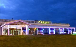 Casino du Tréport