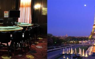La ville de Paris accueillera des Clubs ou des Casinos ?